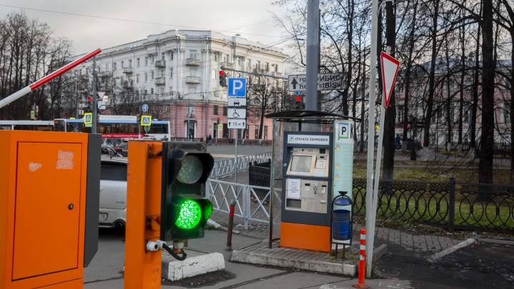В Ярославле муниципальные парковки стали работать бесплатно
