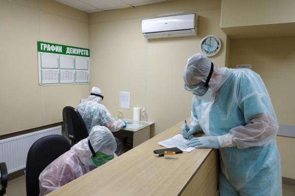 После того как 72 врача пожаловались на сокращение зарплаты, в больницу нагрянули прокуроры