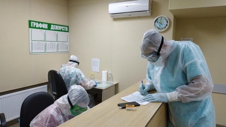 Прокуроры нагрянули в больницу Сысерти, врачи которой пожаловались на трехкратное снижение зарплаты