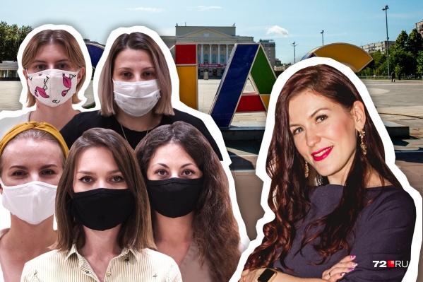 Эксперт Лидия Носова (на фото справа) составила психологические портеты пяти сотрудников 72.RU. Задача усложнялась тем, что на лицах у нас были медицинские маски