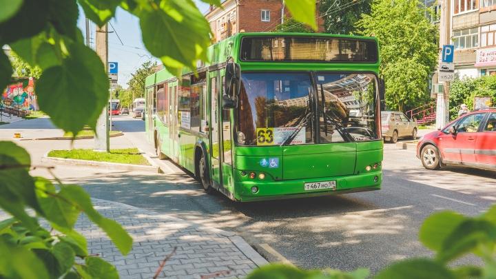 В Перми по просьбе пассажиров изменят маршрут автобуса № 63, а 74-й оставят как есть