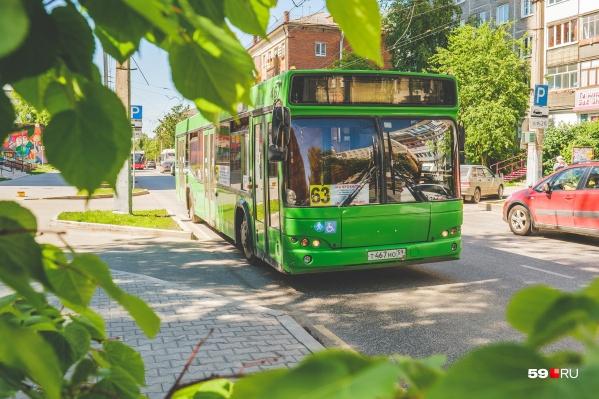 Этот автобус будет ходить в микрорайон Садовый