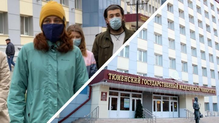 Тюменский медуниверситет пошел на уступки студентам-медикам, отказавшимся работать в поликлиниках