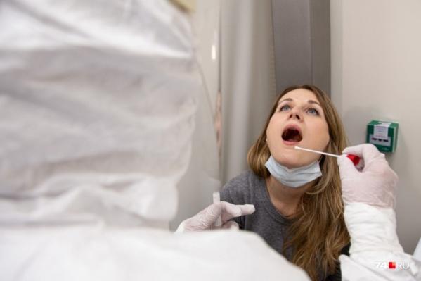 Анализ на коронавирус можно сдать в частной клинике, но о положительном результате надо сразу сообщить в свою поликлинику
