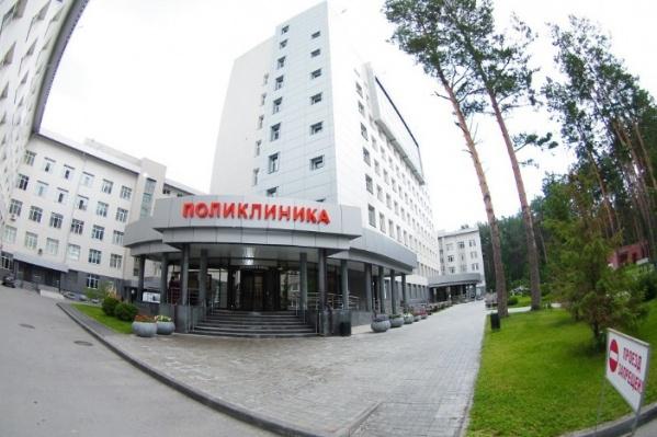 Новосибирское УФАС России в 2018 году выявило картельный сговор при проведении торгов на поставку лекарств и медизделий в клинику Мешалкина между«Компанией Фито» и «Терра»