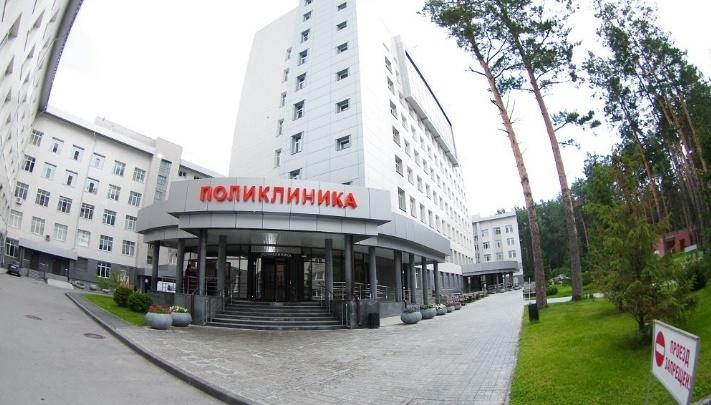 Суд наказал руководство двух новосибирских компаний за картельный сговор на торгах клиники Мешалкина