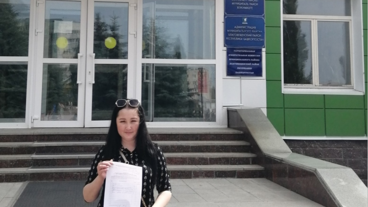 Жительница Башкирии, рассказавшая про нехватку лекарств в РКБ, баллотируется в депутаты