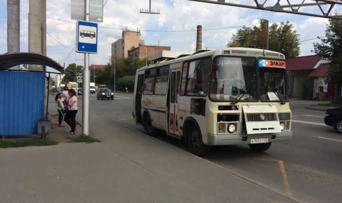 В Кургане хотят ввести автобусные рейсы для пассажиров аэропорта