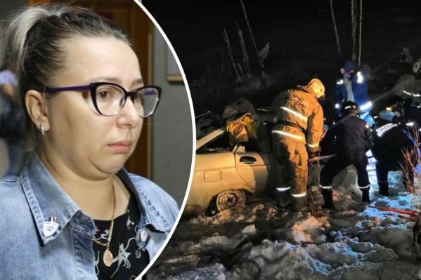 Анна Дмитриева добилась компенсации за гибель своей семьи