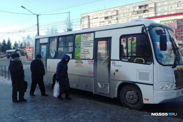 Автобус не был оборудован для перевозки инвалидов