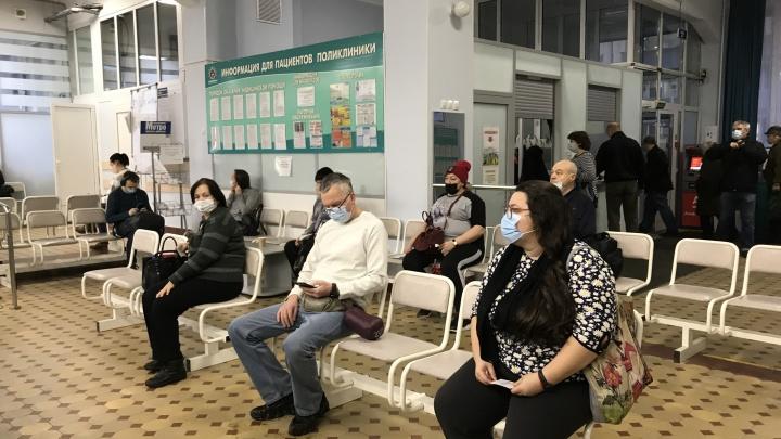 Репортаж из очереди за больничным: как вместе сидят здоровые и задыхающиеся люди с коронавирусом