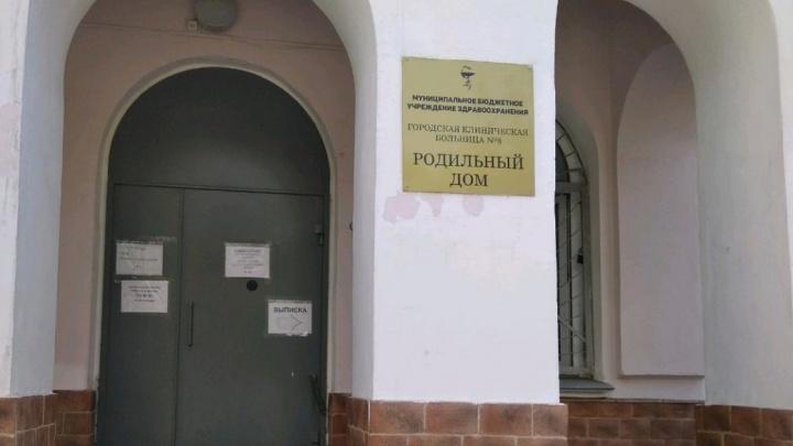В старейшем челябинском роддоме сделали ковидный госпиталь на 140 пациентов