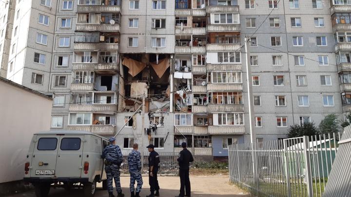 Деньги получат не все: какую компенсацию дадут жильцам взорвавшегося дома в Ярославле