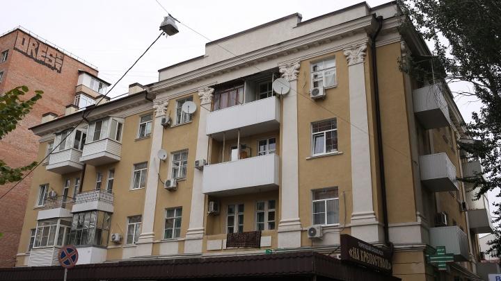 Уведомление о проведении капремонта получили более 2000 собственников жилья в Ростовской области