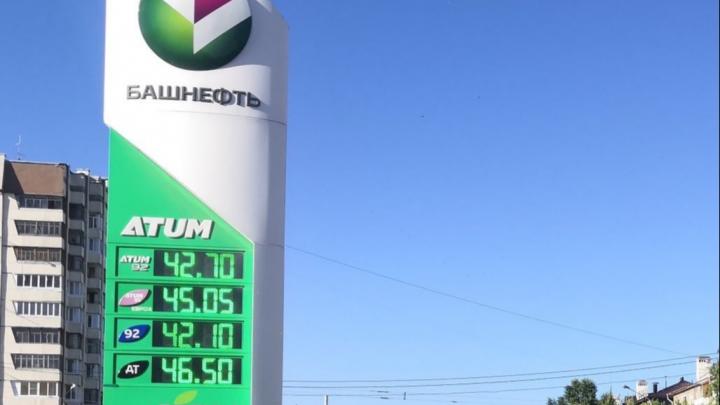 В Башкирии резко взлетели цены на бензин