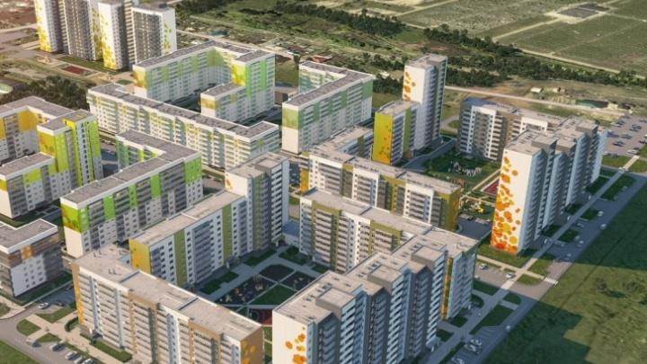 СПК стал крупнейшим застройщиком по объему ввода жилья в Пермском крае с начала 2020 года