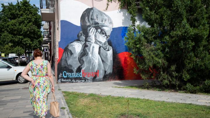Новый июльский рекорд заражений: еще 136 случаев коронавируса выявили в Ростовской области