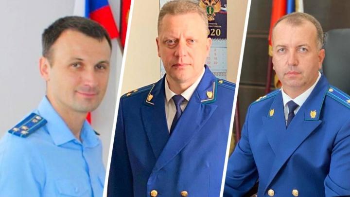 Три человека из Крыма возглавили прокуратуры в Донецке, Орловском районе и в Ростове