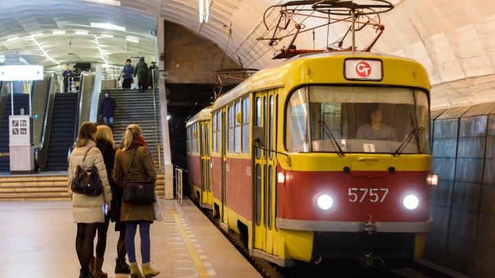 В Волгограде открыли спецрейсы скоростного трамвая