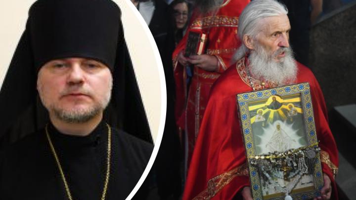 «Ему 20 лет нельзя было рукополагаться»: священник — о том, как начинал служить скандальный отец Сергий