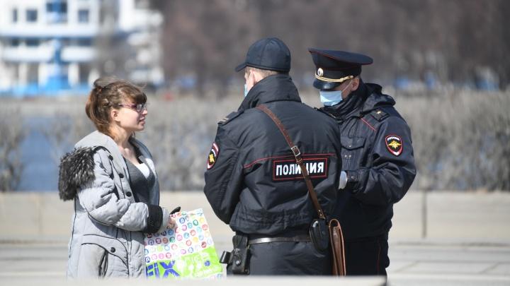 В Самарской области полиция выписала 120 штрафов нарушителям режима самоизоляции