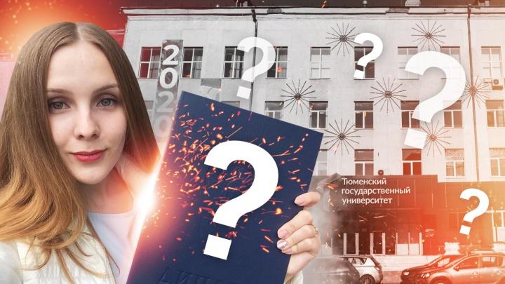 Отдать 400 тысяч, чтобы не работать по профессии: журналист 72.RU — о том, почему вузы устарели