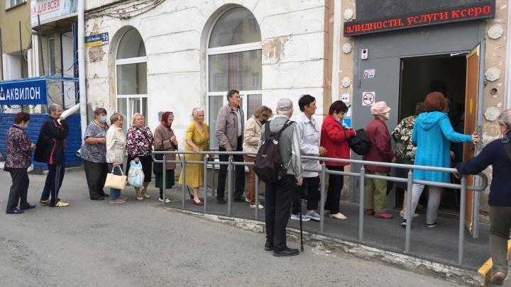 «Лучше бы деньгами!»: в Кургане пенсионеры стоят в очереди за бесплатными продуктами