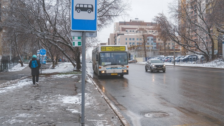 Мэрия Москвы подарит Пермскому краю 40 автобусов
