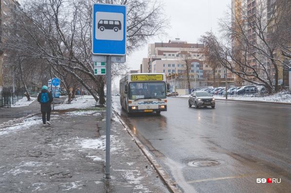 Новые автобусы помогут разгрузить имеющийся транспорт