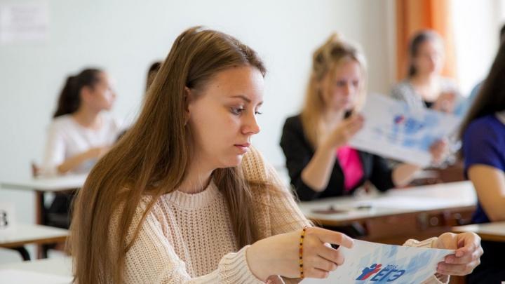 В Министерстве образования и науки Архангельской области рассказали о расписании ЕГЭ-2020