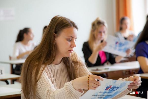 Самый массовый экзамен по русскому языку проведут в течение двух дней — 2 и 3 июля