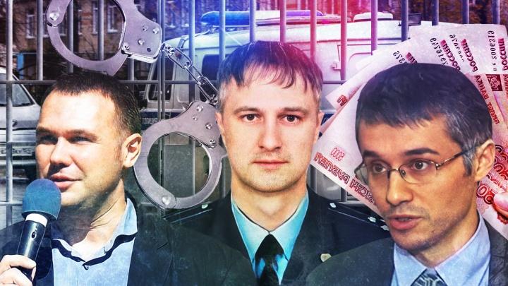 Чиновники, бизнесмены и силовики: топ-6 самых громких арестов прошлого года. Кого и в чём подозревают?