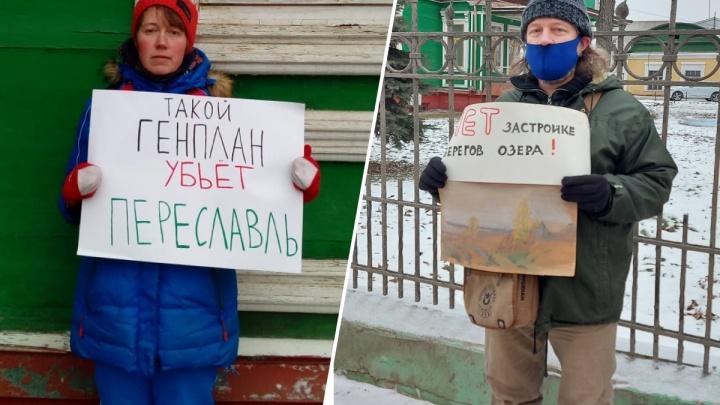 «Отдают наш край на разграбление»: в Переславле жители вышли против депутатов, решивших перекроить генплан города