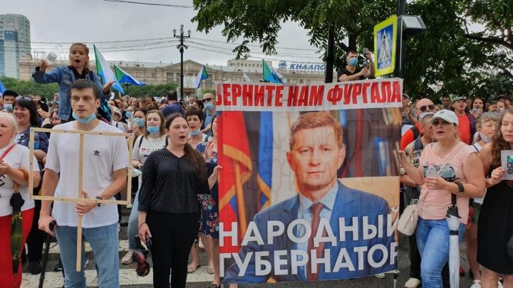 «Протесты в сквере по численности уступают раз в 10»: екатеринбургский журналист — о митингах в Хабаровске