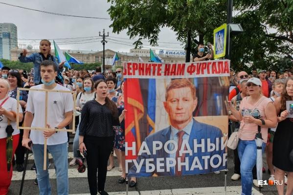 Екатеринбургский журналист побывал на митинге в Хабаровске