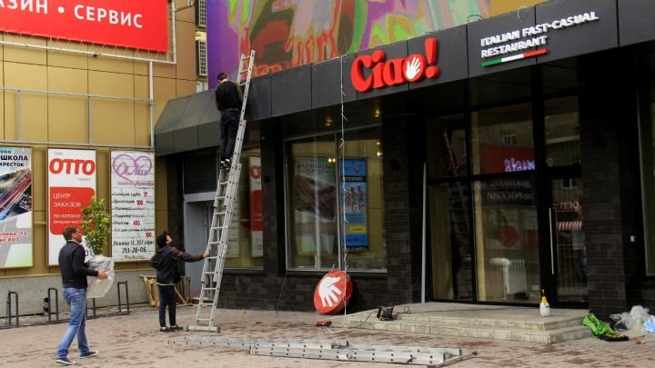 Что откроется на месте Black Star Burger: закрывшуюся бургерную уже превращают в новое заведение