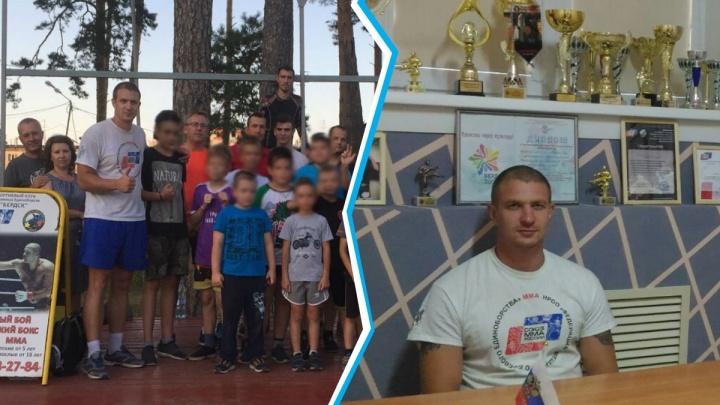 Под Новосибирском спортивного тренера вызвали в полицию из-за фотографии в соцсети