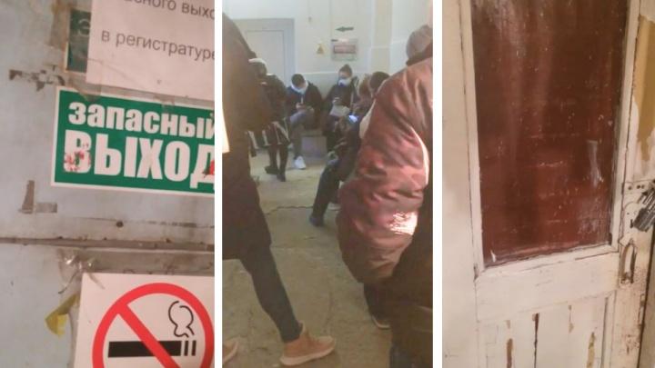 «Приходится стоять в грязи»: пациенты пожаловались на условия поликлиники первой больницы