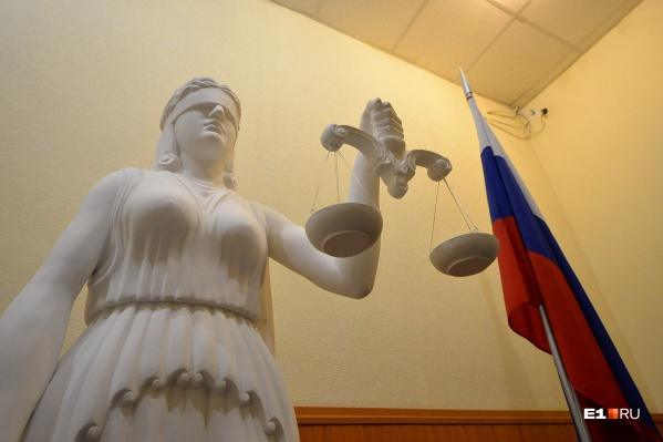 Суд снял арест с компаний Вероники Ковпак