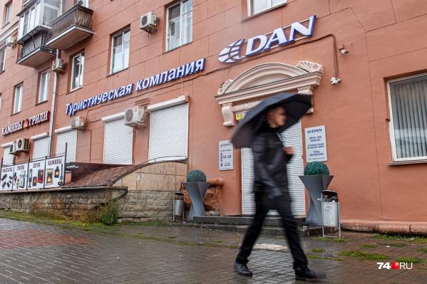 Известная челябинская турфирма прекратила работу с 21 сентября