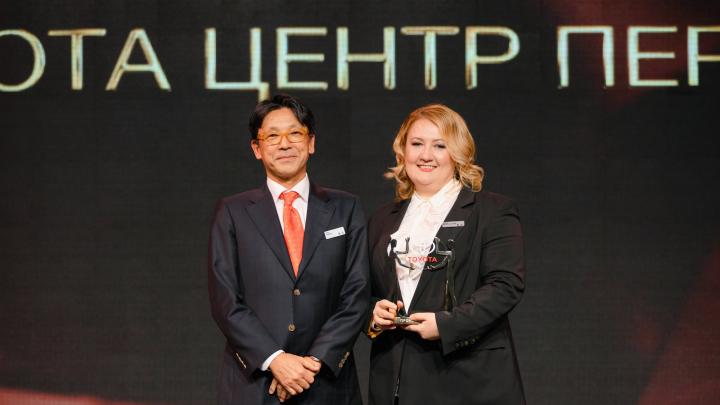 Награда президента — лучшему дилеру: пермский автохолдинг получил почётный знак из рук главы Toyota
