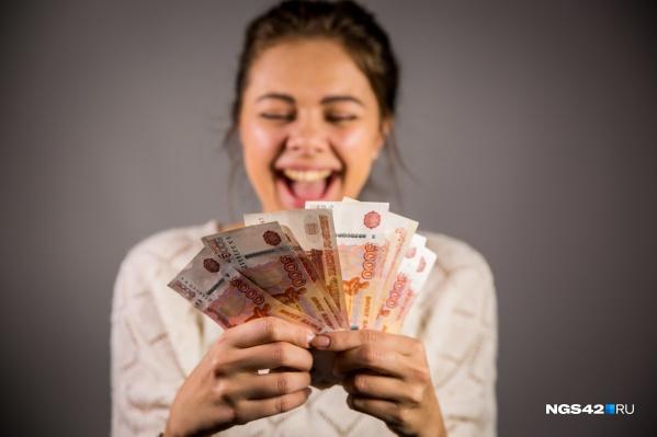 Деньги регионам будут выделены из резервного фонда правительства РФ