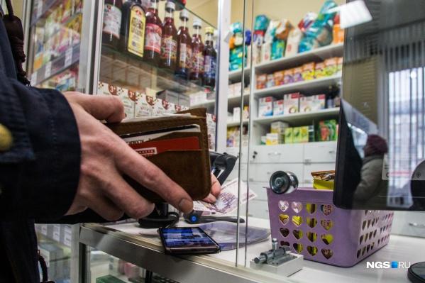 Всего в Кузбасс доставили 20 тысяч упаковок медикаментов