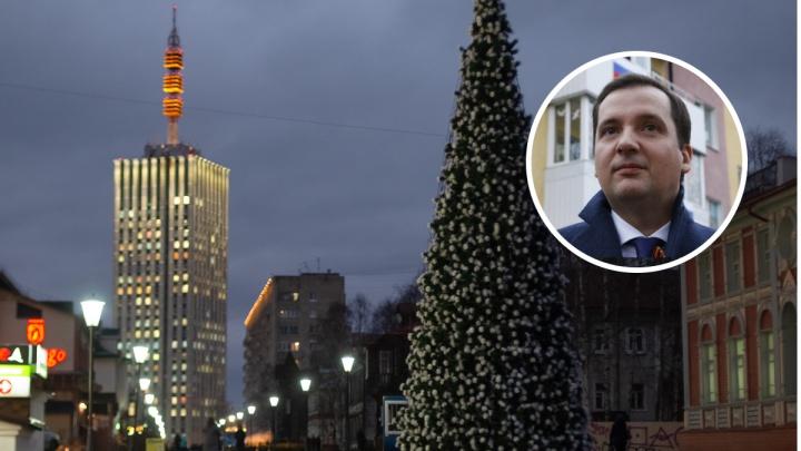 Цыбульский предложил жителям Архангельской области проголосовать, будет ли 31 декабря выходным
