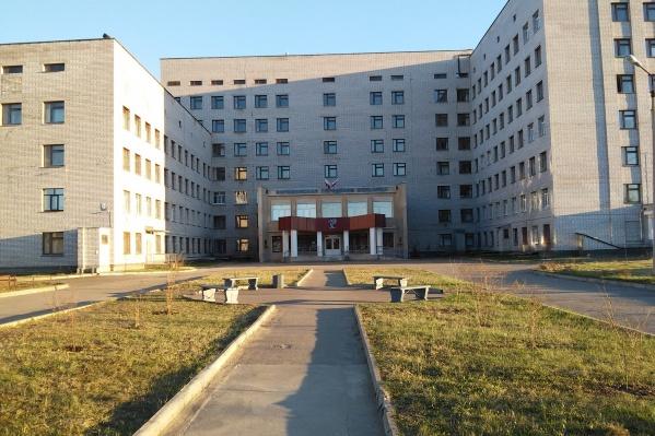 Погибла пациентка Коряжемской городской больницы