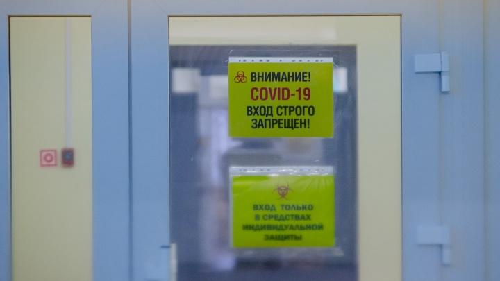 В женской колонии в Перми открыли лабораторию для тестирования на COVID-19