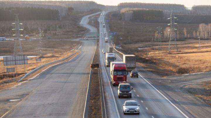 На участке трассы М-5 в Челябинской области временно остановят движение