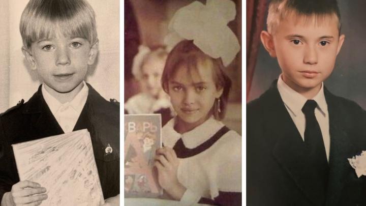 В День знаний листаем школьные альбомы известных челябинцев. Узнаёте?
