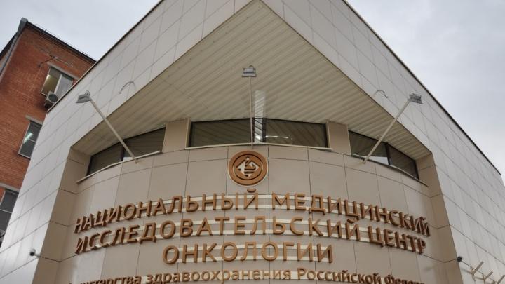 В Ростовском онкоцентре у пациентов обнаружили коронавирус