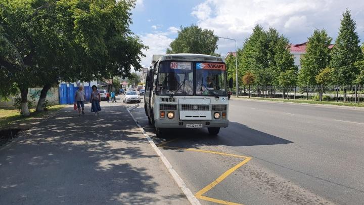 В Кургане из-за ремонта дорог до конца лета изменили маршруты автобусов